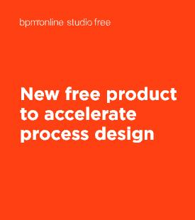Nuevo producto bpm gratis